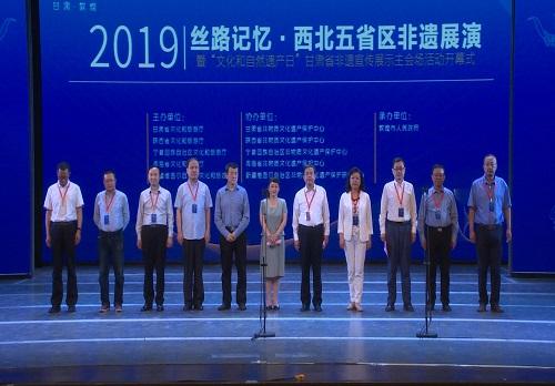相约敦煌开启盛会,西北五省区非遗展尽显民族文化魅力