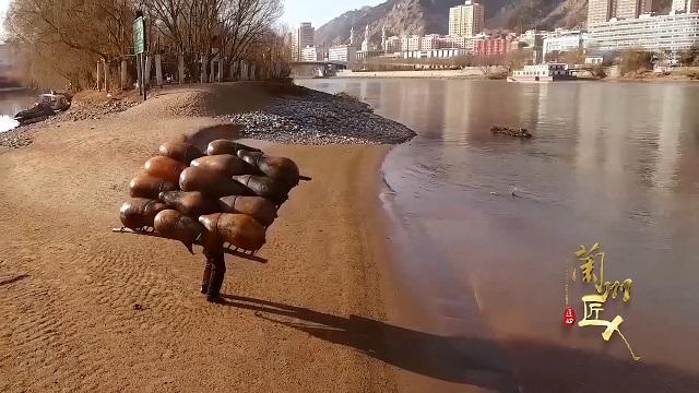 皮舟搏浪惊艳千年——兰州古老羊皮筏子的守护者