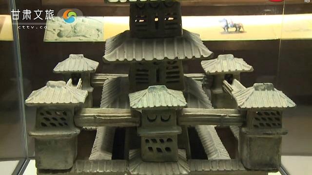 快来甘肃省博物馆,为您揭秘古代将军的奢华生活