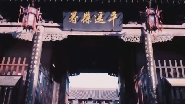假期游玩好去处!来上千年历史的平遥古城,听古墙古砖讲故事
