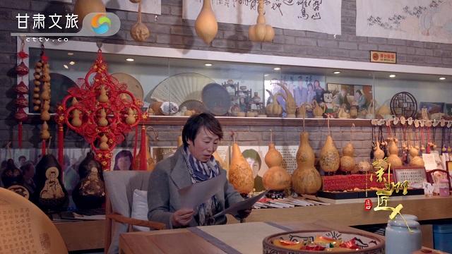 """方寸乾坤虛懷若谷——蘭州阮氏刻葫蘆的""""守藝人"""""""