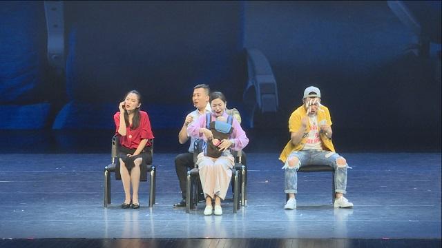演绎在舞台上的《人生旅途》你想看吗?
