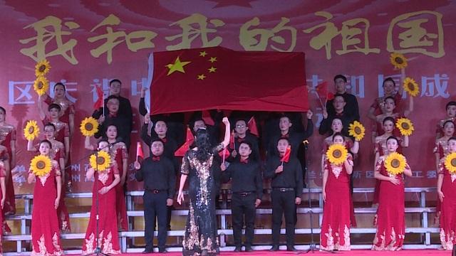 兰州高新区庆祝中华人民共和国成立70周年主题系列活动启动